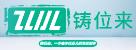 铸位lai-半导体