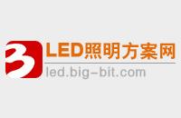 """士兰微电子即将在中山市召开""""2018年LED照明方案及产品推介会"""""""