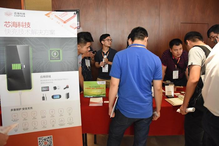 手机快充与无线充电会议展示企业 芯海科技