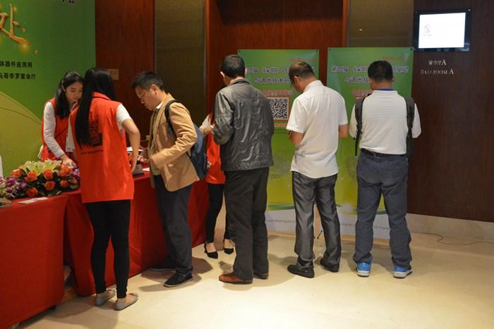 第25届深圳LED驱动会议现场签到图1