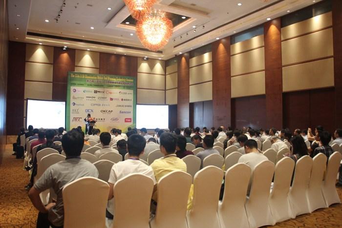 第25届深圳LED驱动会议现场图4