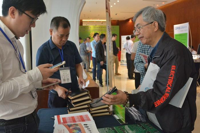 第25届深圳LED驱动会议展示现场图3