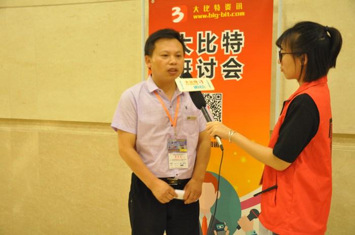 第九届苏州自动化会议采访图1