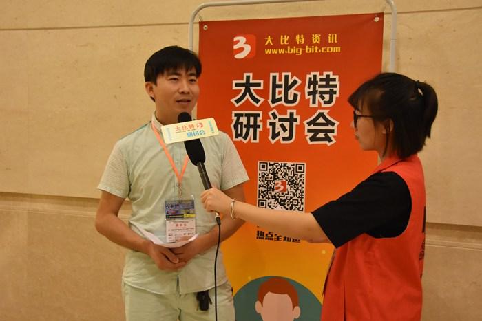 第九届苏州自动化会议采访图2