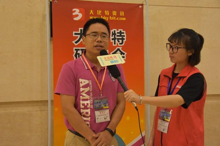 第九届苏州自动化会议采访图3