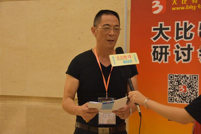 第九届苏州自动化会议采访图4