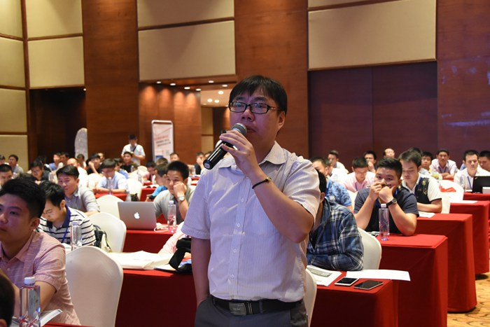 第九届微电机会议现场提问图5