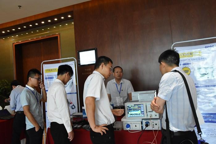 第九届微电机会议展示现场图5