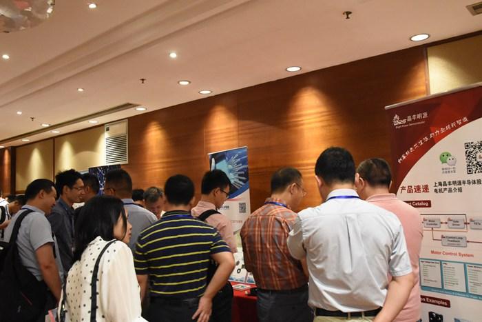 第九届微电机会议展示现场图7