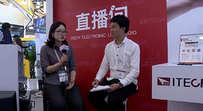 2019慕尼黑上海電子展 艾德克斯電子(南京)專訪