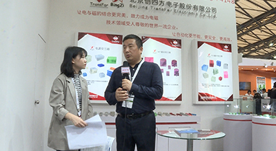 2019慕尼黑上海电子展 北京创四方电子股份有限公司专访