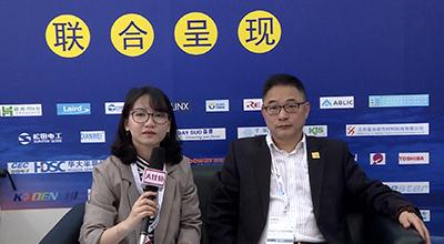 2019慕尼黑上海电子展 东阳光磁性材料有限公司专访