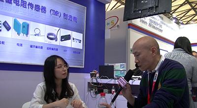 2019慕尼黑上海电子展 多维科技专访