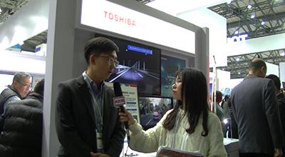 2019慕尼黑上海电子展 东芝电子(中国)专访