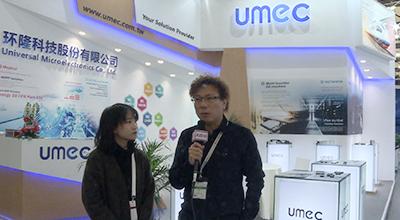 2019慕尼黑上海电子展 环隆科技股份有限公司专访