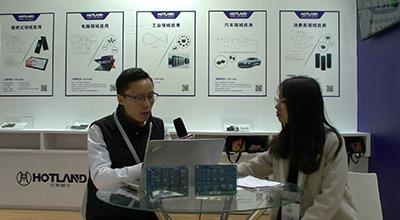 2019慕尼黑上海电子展 合泰盟方电子(深圳)股份有限公司专访