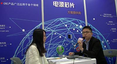 2019慕尼黑上海电子展 康源半导体专访