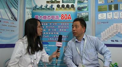 2019慕尼黑上海電子展 南京時恒電子科技專訪