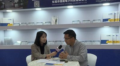 2019慕尼黑上海電子展 深圳市鈿威科技專訪