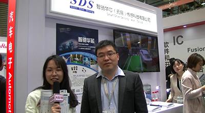 2019慕尼黑上海電子展 智馳華芯(無錫)傳感科技專訪