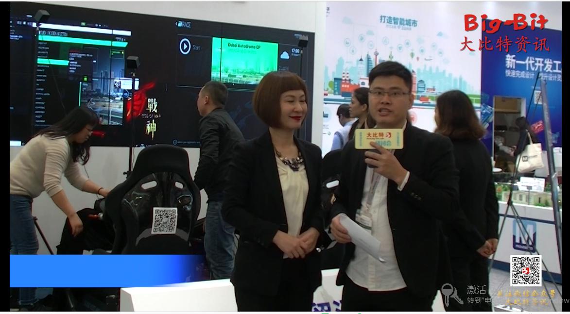 2018慕尼黑上海电子展贸泽电子专访