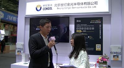 2019慕尼黑上海电子展 北京世纪金光半导体专访