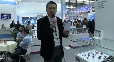 2019慕尼黑上海电子展 瓦克华磁性材料上海分公司专访